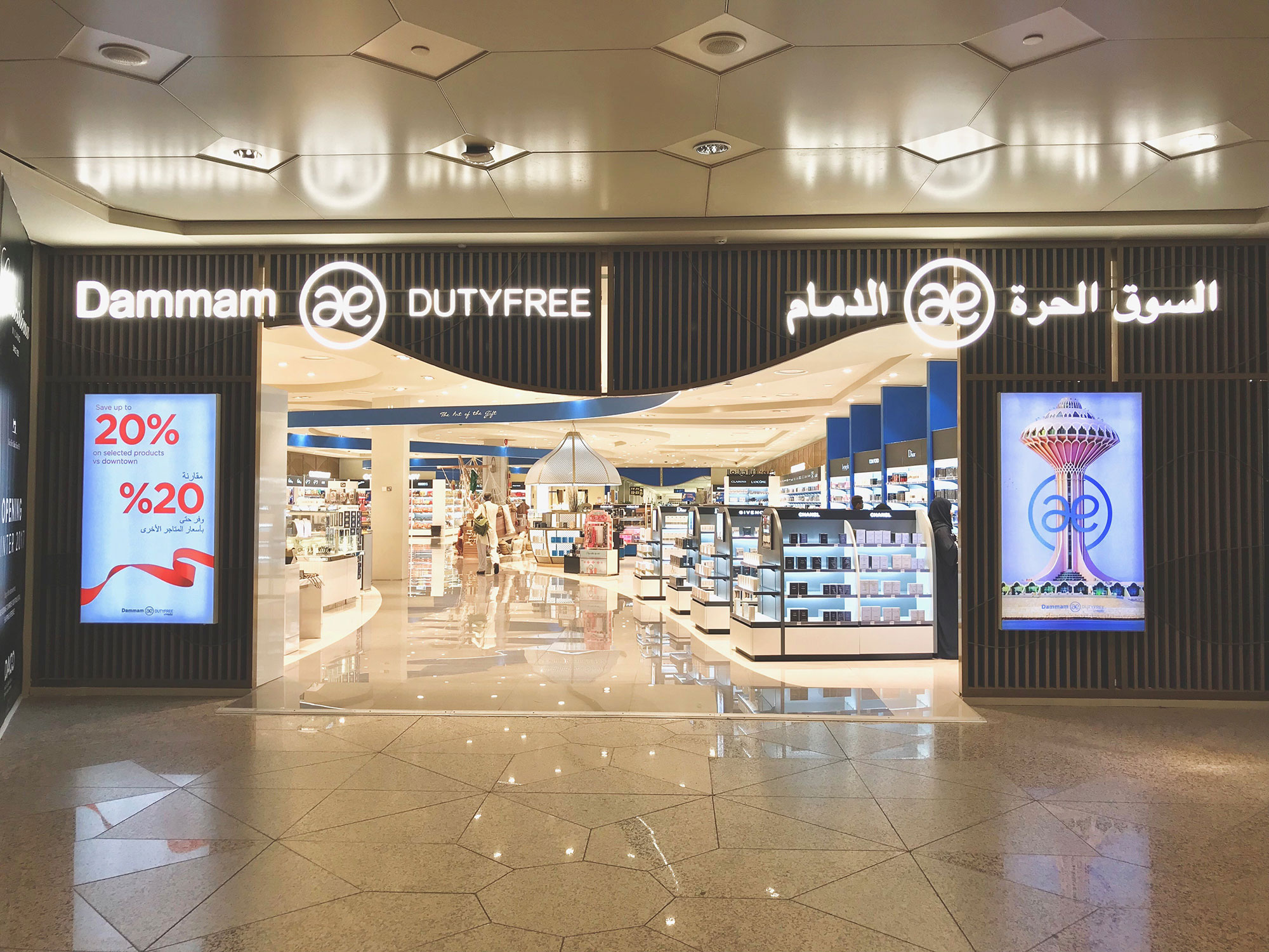 Second point de vente à l'aéroport King Fahd de Dammam